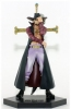 photo of DX Ouka Shichibukai Figure Vol. 3: Juracule Mihawk