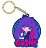 photo of Stocking Rubber Keychain