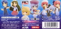 photo of Melty Blood Pretty Collection: Atlasia Sion Eltnam