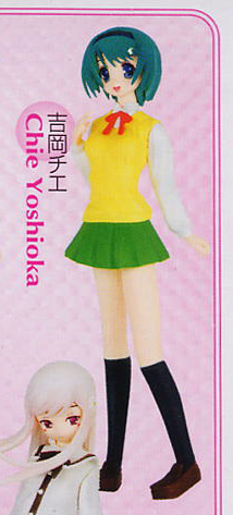 main photo of To Heart 2 Trading Figure Collection Vol. 3: Yoshioka Chie