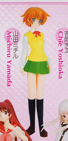 main photo of To Heart 2 Trading Figure Collection Vol. 3: Yamada Michiru