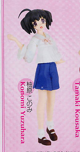 main photo of To Heart 2 Trading Figure Collection Vol. 3: Yuzuhara Konomi