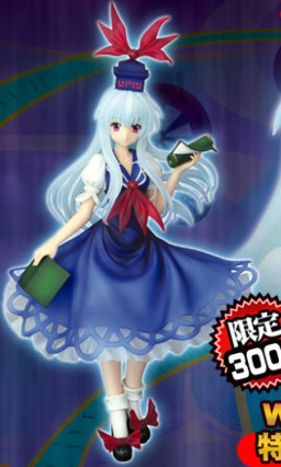 main photo of Kamishirasawa Keine Clear ver.