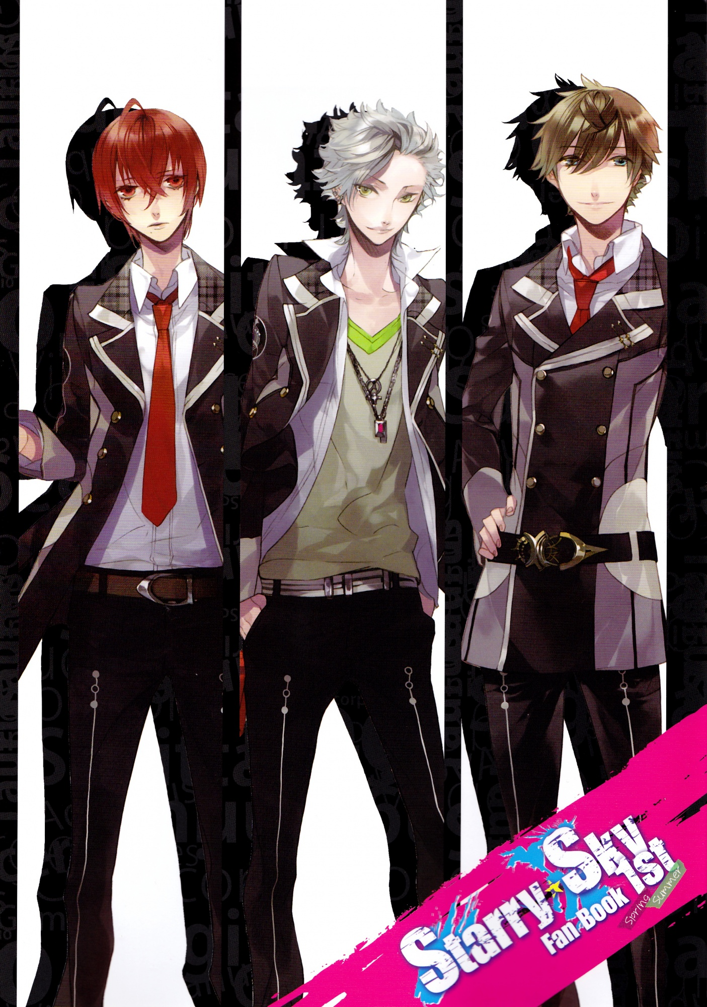 Starry sky dating sim download english free 6