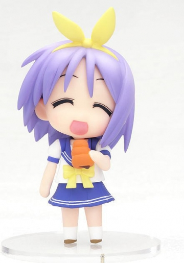 main photo of Lucky Star Nendoroid Petite Season 01: Hiiragi Tsukasa