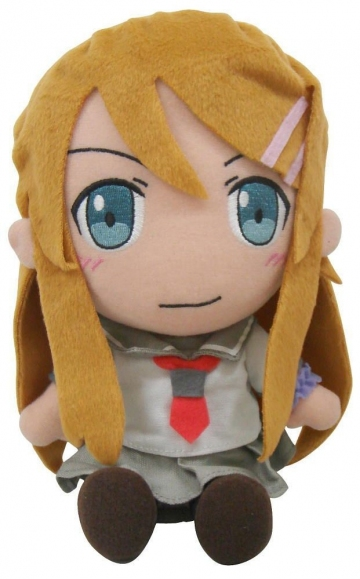 main photo of Plush Kousaka Kirino