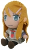 photo of Plush Kousaka Kirino