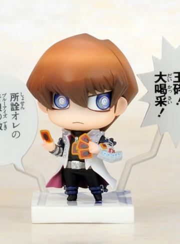 main photo of One Coin Yu-Gi-Oh! Duel Monsters Duel Start: Kaiba Seto