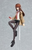 photo of figma Makise Kurisu