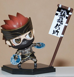 main photo of One Coin Grande Figure Collection Sengoku Basara Third: Sarutobi Sasuke
