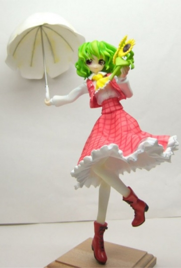 main photo of Kazami Yuuka