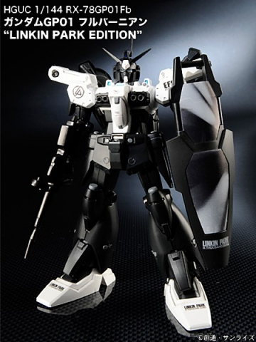 main photo of HGUC 1/144 Gundam GP01Fb Linkin Park Edition
