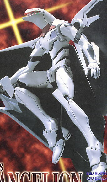 main photo of LM-HG Mass Production Eva