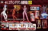 photo of Ichiban Kuji Evangelion Shin Gekijouban: Makinami Mari Illustrious