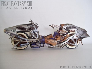 main photo of Play Arts Kai Shiva's Bike