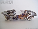 photo of Play Arts Kai Shiva's Bike
