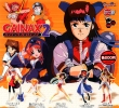 photo of Gainax Heroines Part 2: Noriko Takaya