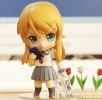 photo of Nendoroid Kirino Kosaka