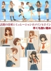 photo of Kimikiss Trading Figure Collection: Hoshino Yuumi