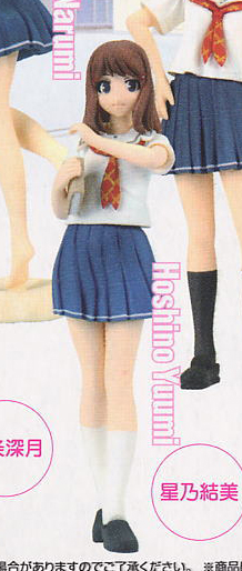 main photo of Kimikiss Trading Figure Collection: Hoshino Yuumi