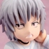 Toys Works Collection 4.5 To Aru Majutsu no Index II: Accelerator