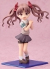 photo of Toys Works Collection 4.5 To Aru Majutsu no Index II: Kuroko