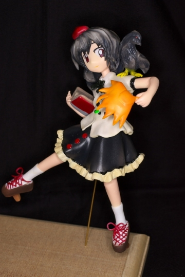 main photo of Shameimaru Aya ZUN art Ver.