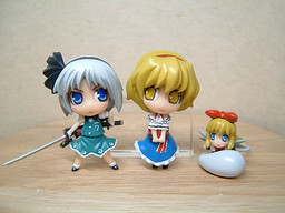 main photo of Touhou SD keychain: Alice Margatroid
