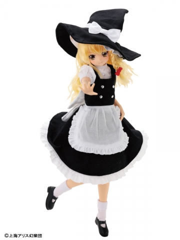 main photo of PureNeemo Characters 043 Kirisame Marisa