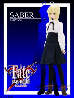 main photo of Saber Hybrid Active Figure: Taiga Doujou Special version