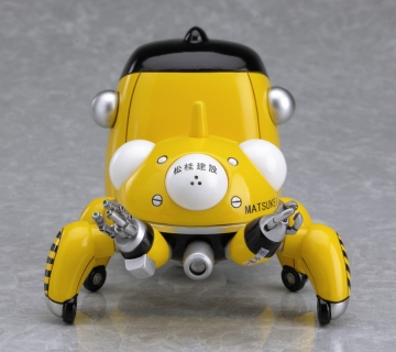 main photo of Nendoroid Tachikomans - Yellow version