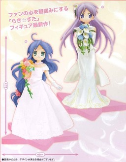 main photo of Summer Wedding: Hiiragi Kagami