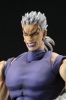 photo of Super Action Statue Dio Awakening Ver. second edition