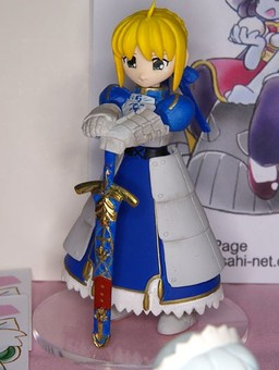 main photo of Saber SD Ver.