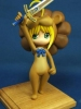 photo of Saber Lion Chibi ver.