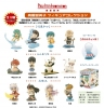 photo of Rumiko Takahashi Figure Collection: Ten