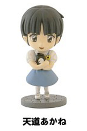 main photo of Rumiko Takahashi Figure Collection: Tendou Akane