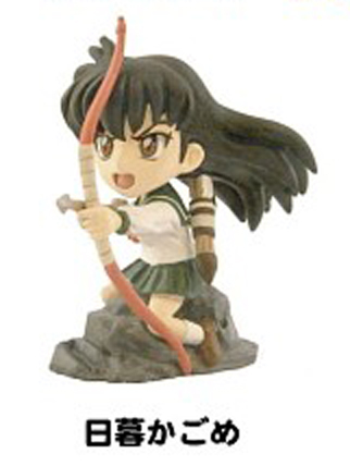 main photo of Rumiko Takahashi Figure Collection: Kagome Higurashi
