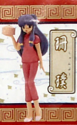 main photo of HG Rumic World: Ranma 1/2: Shampoo