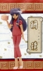 photo of HG Rumic World: Ranma 1/2: Shampoo