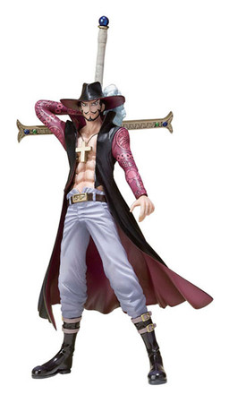 main photo of Figuarts Zero Dracule Mihawk