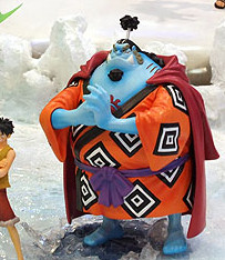 main photo of Figuarts Zero Jinbei