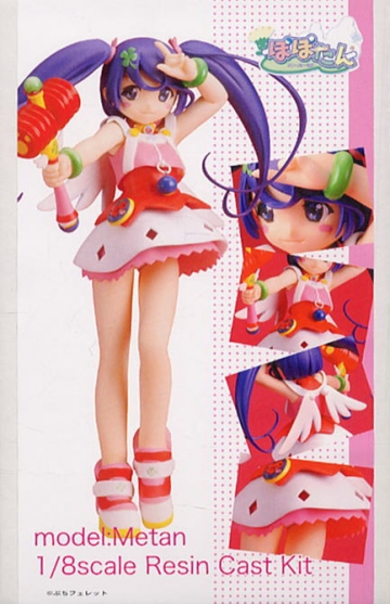 main photo of Mii-tan Magic Girl Ver.