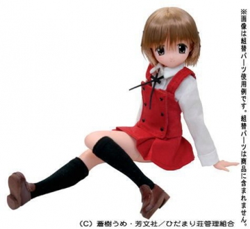 main photo of Pureneemo Characters 014 Yuno