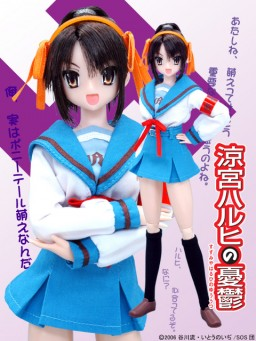 main photo of Hybrid Active Figure: Suzumiya Haruhi Epilogue ver.