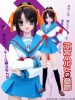 photo of Hybrid Active Figure: Suzumiya Haruhi Epilogue ver.