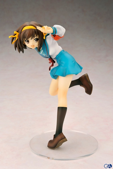 main photo of Suzumiya Haruhi School Uniform Limited Ver.