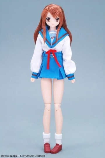 main photo of Hybrid Active Figure: Asahina Mikuru