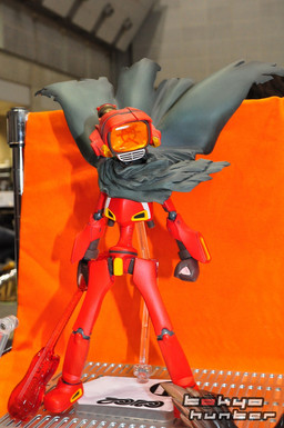 main photo of Canti Atomsk