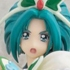 Gutto kuru Figure Collection: Cure Mint